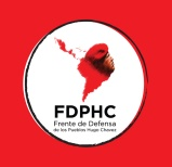 http://venezuelasolidarity.files.wordpress.com/2012/01/logo-hcpdf.jpg?w=159&h=154